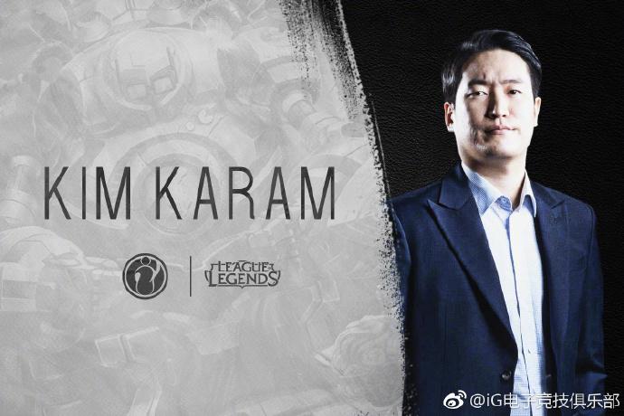 iG官宣:原ESC教练Kim Karam正式加入