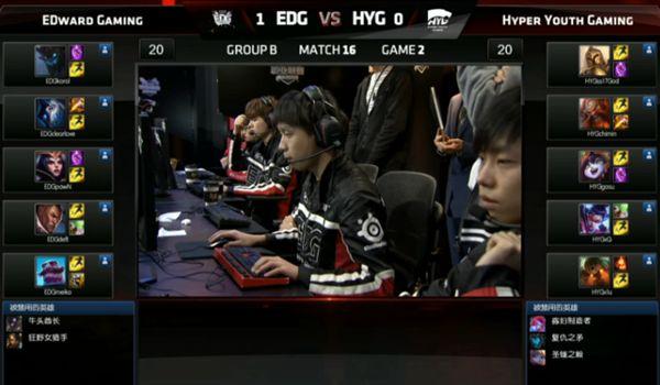 【战报】EDG再次碾压 拿下第二局胜利